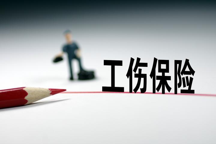 保险股份有限,地点,,舆图 中国人寿保险   舟山本