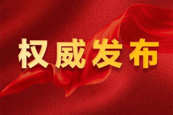 上海防空宣传素材背景