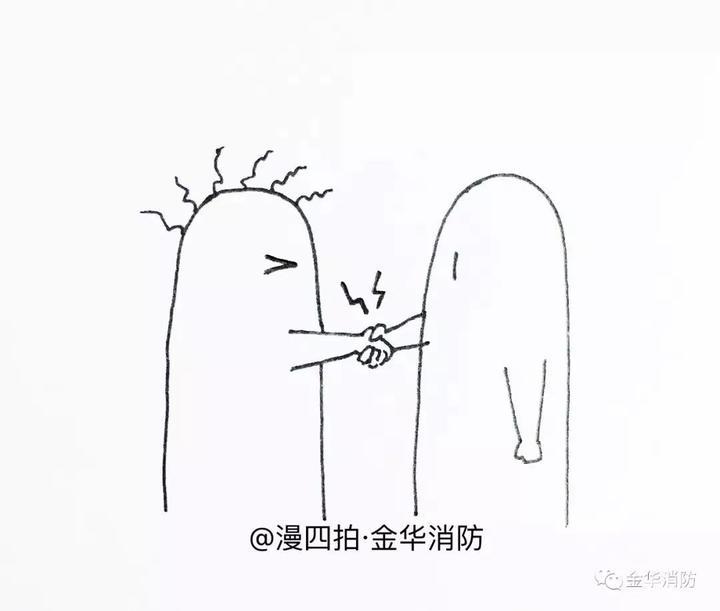"""""""静电缠身""""真心塞!十张手绘简易漫画教你预防静电干扰!"""