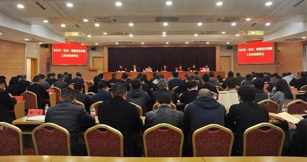 龙湾区委书记陈应许参加全区村(社区)规模优化调整工作动员部署会