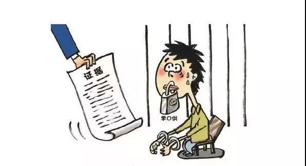 认罪认罚同捕诉一体的碰撞彰显司法新效率——瓯海检察院一周办结捕