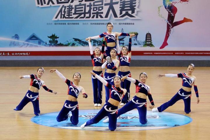 千名中小学生同场竞技 健美操比赛舞动绍兴