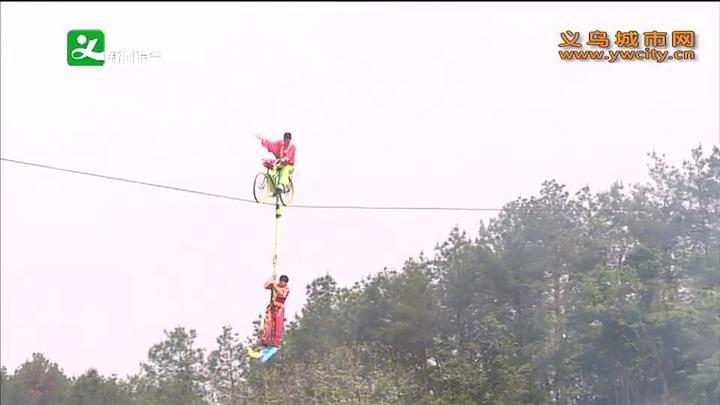 义乌赤岸西海龙山风景区开始接待游客