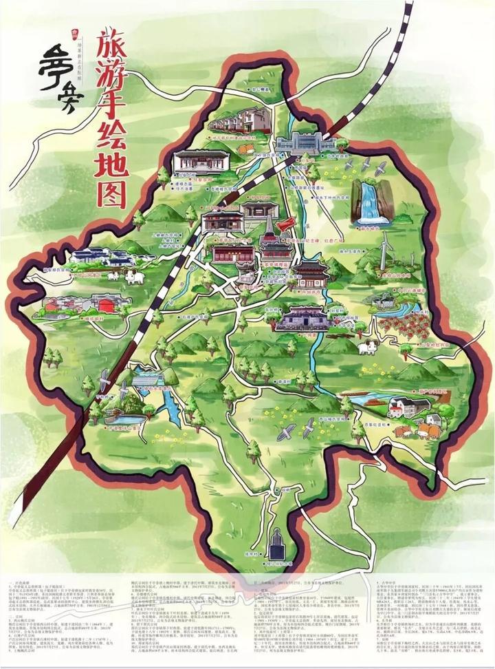 浙江理工大学还向亭旁镇赠予该镇红色手绘地图.
