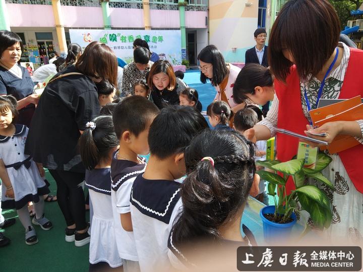 """""""书海拾贝""""——记鹤琴幼儿园图书跳蚤市场活动"""