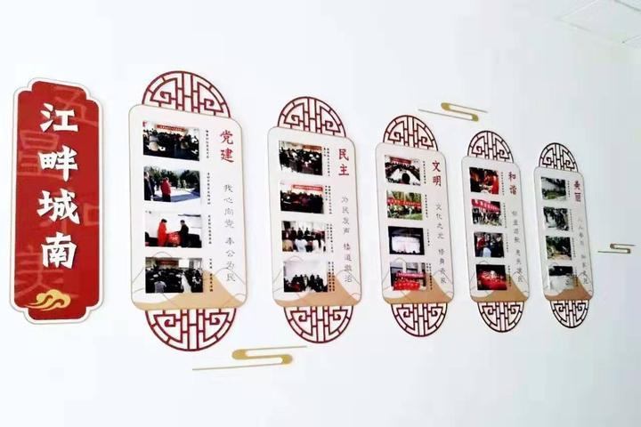 【五星达标·和美家园】城南社区:江畔城南 温馨家园