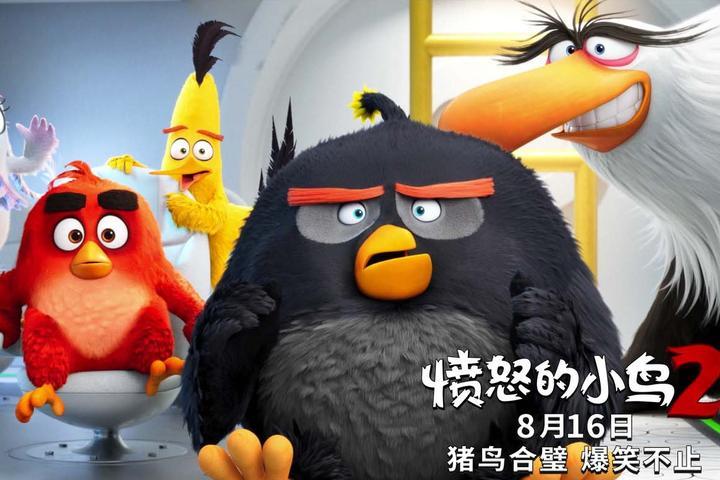 《a小鸟的小鸟2》来袭名字你的电影日文图片