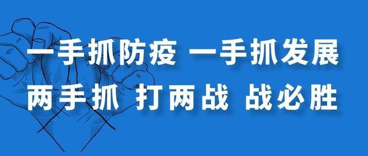 3月26日新型肺炎疫情