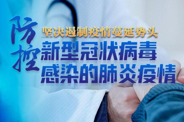 北京新增7例确诊6例在丰台