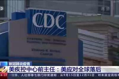 美辉瑞公司新冠疫苗出现副作用