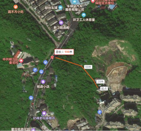 椒江屷崦路区块慢行系统即将开工,太和山游步道来了!图片