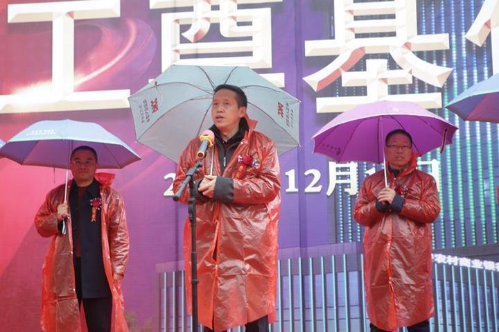 芜湖农商银行举行总部大楼开工奠基仪式
