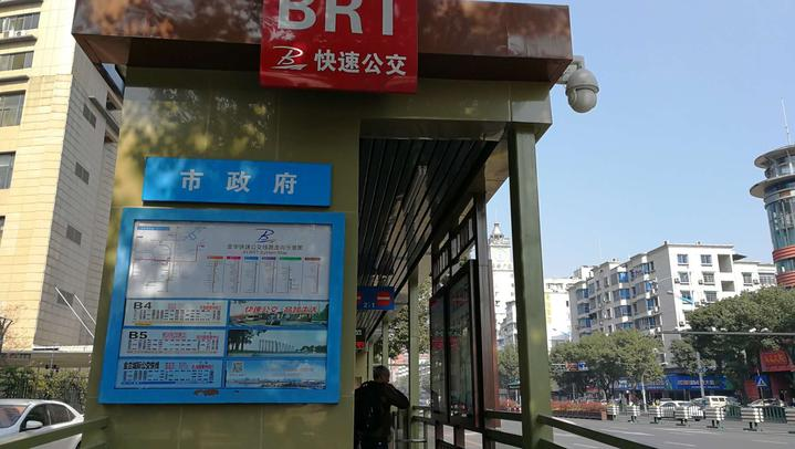 金华BRT 5号线今天开通 直达风景绝美仙源湖景区图片