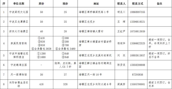 LTL3PJPDBK6~OZQ1DN%U6KP.png