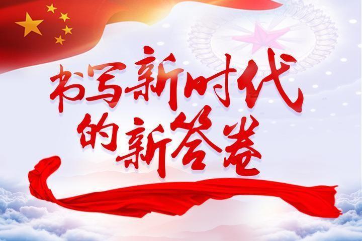 """北京快乐8为什么会输:专家学者看两会丨""""最多跑一次""""改革的示范意义"""