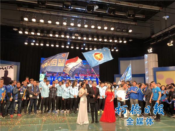 2018赛季浙江毅腾轻纺城队出征 新赛季有信心