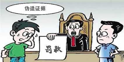 伪造证据妨碍诉讼,苍南法院开出...