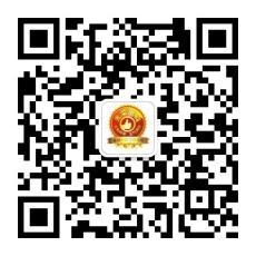 qrcode_for_gh_311ffe47711d_430 (3).jpg
