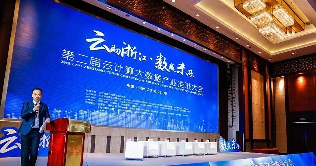 """浙江企业""""上云""""意识很强 欢迎国内外云服务商落户"""