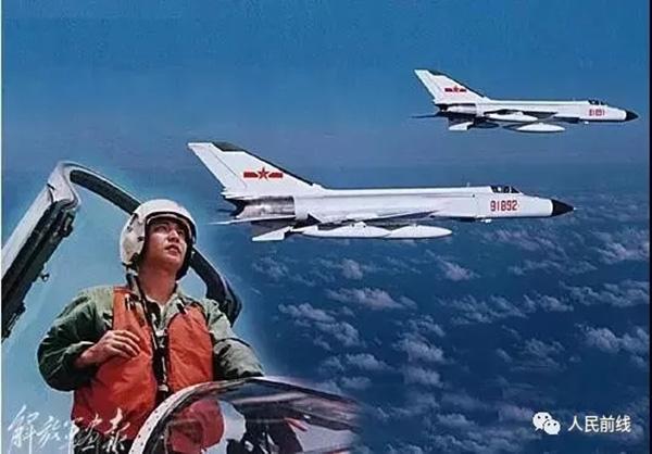 的土地上   英雄飞行员王伟壮烈牺牲再也没有返航   中国海军咬牙吞恨
