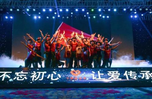 """浙川两地公益机构联合组织""""5·12""""援助十周年纪念活动"""