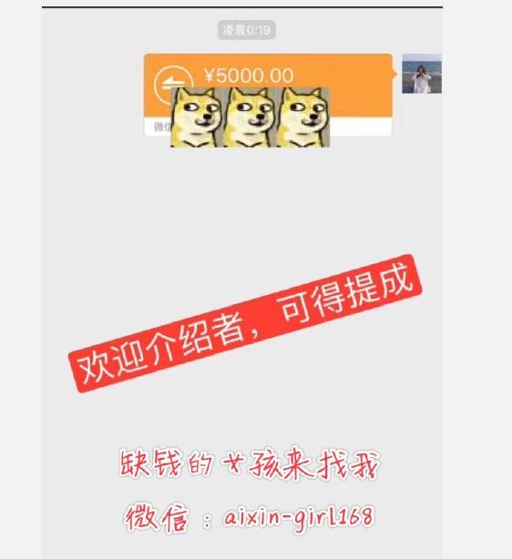 QQ截图20180426130707.png