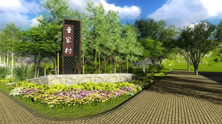 房建建筑蓝图-景区村庄建设大蓝图  不久后,宁波江北庄桥街道童家村将以崭新的景象