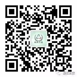微信图片_20180417210154.jpg