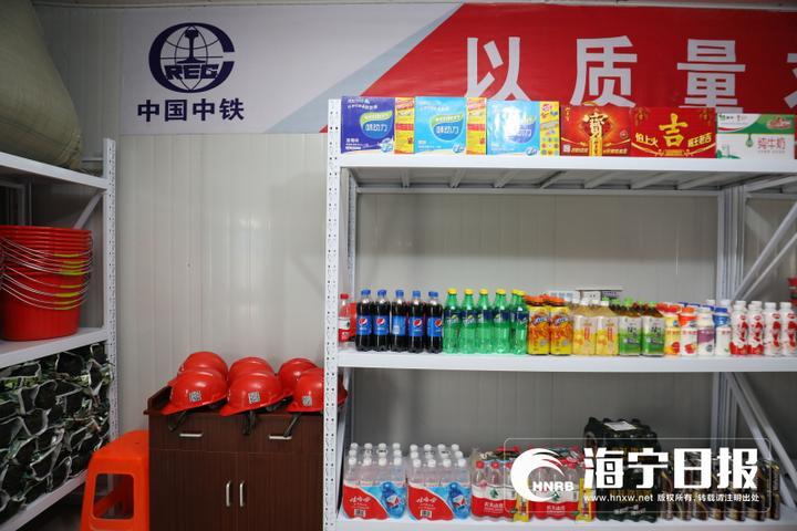 杭海城际工地首个质量安全积分超市启用-王超英摄 (39).jpg