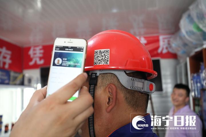 杭海城际工地首个质量安全积分超市启用-王超英摄 (35).jpg