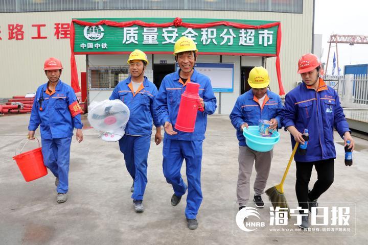 杭海城际工地首个质量安全积分超市启用-王超英摄 (45).jpg