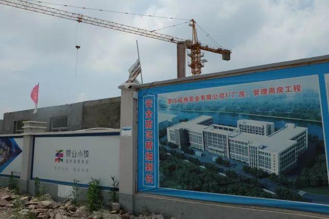 台州泵与电机:3年后产值达千亿 打造世界级产业基地