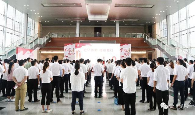 新党员宣誓仪式讲话_中国共产党建党97周年 吴兴以这样的方式为党庆生