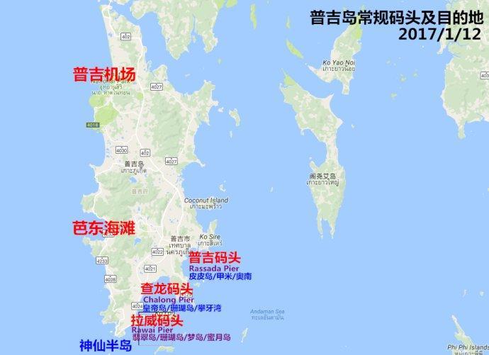 大通彩票导航:浙江省旅游局紧急通知:旅游企业组团避免涉险区域
