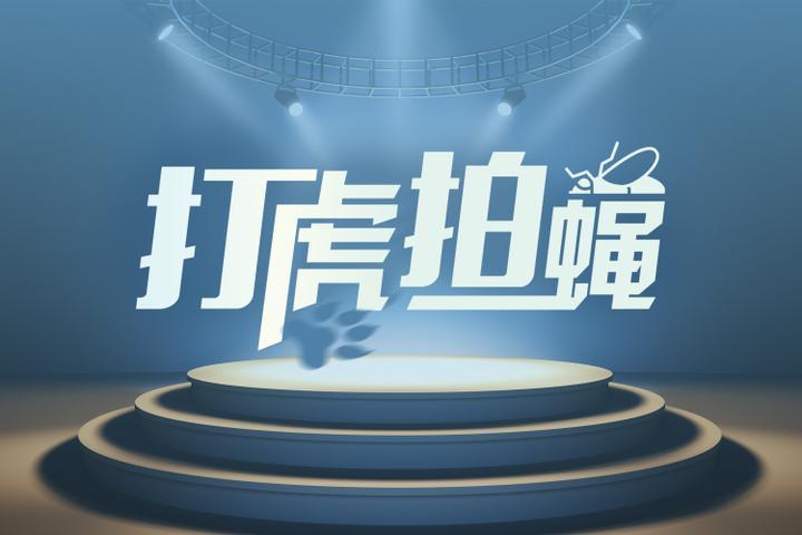 杭州萧山区一高层住宅起专利代理人资格证挂靠火 消防紧急扑救