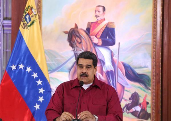 更新丨委内瑞拉施策恢复经济:将启动新一轮币