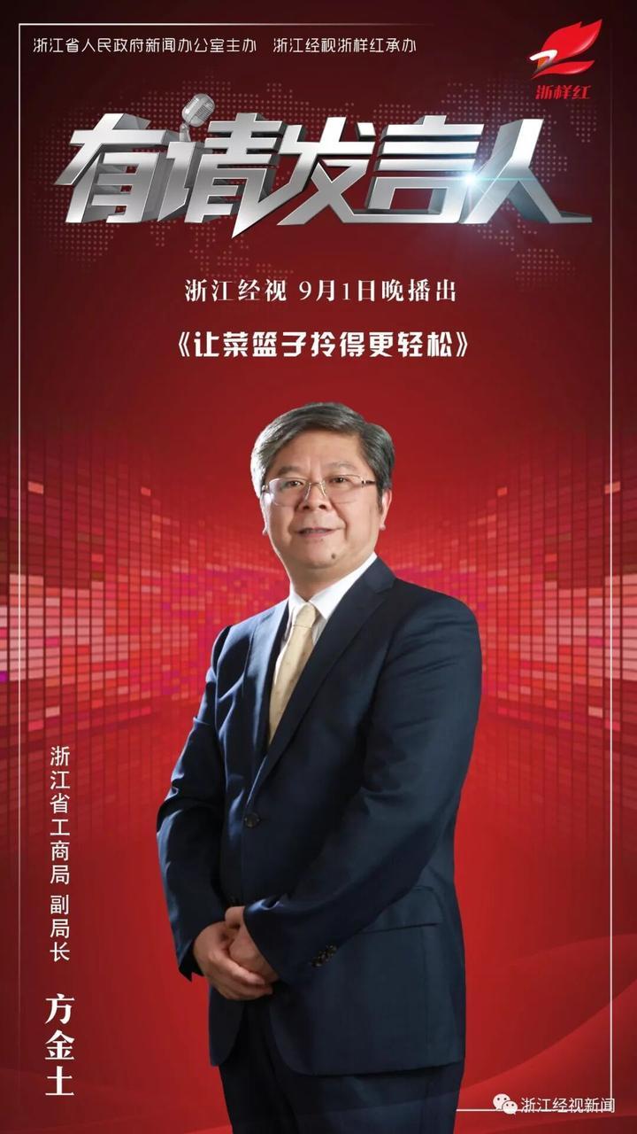 """从食品安全到诚信经营,浙江省农贸市场打造五个""""放心""""?"""
