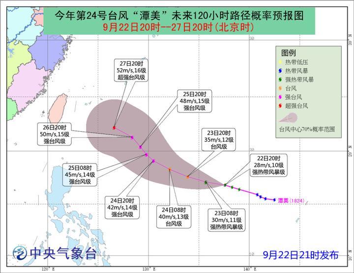 台风22.jpg