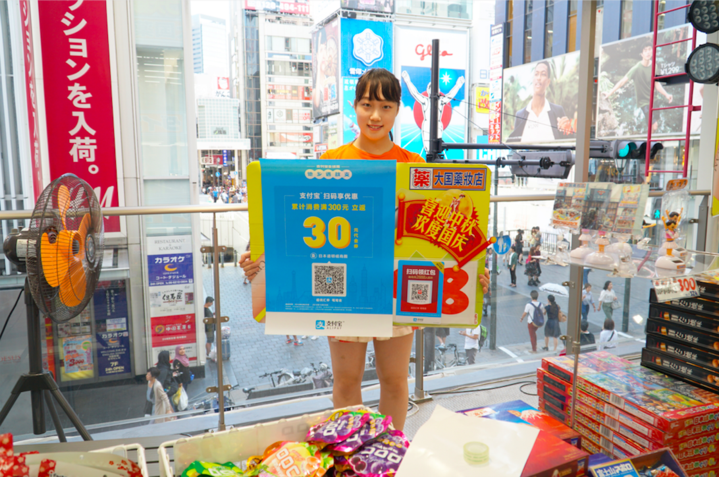 日本药妆店提前准备迎接中国游客.png