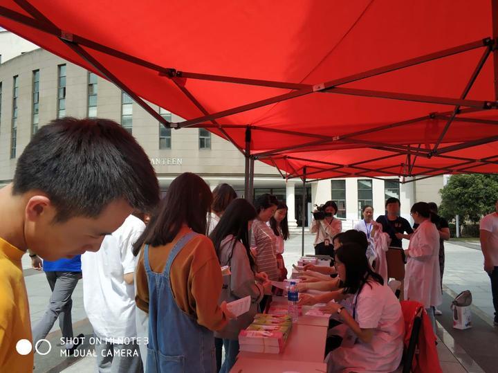 【生育保险报销金额】:9月26日世界避孕日 学生
