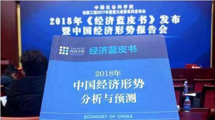天网18年中国的经济总量_中国天网图片