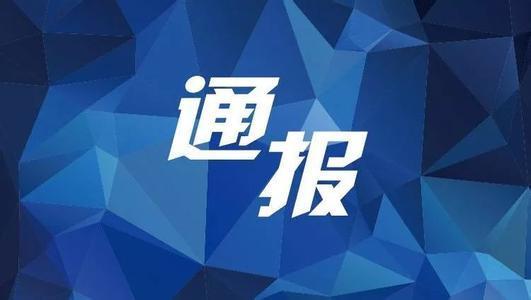 [精彩]温州公布12例违法房地产广告苍南这家房开企业被罚40万