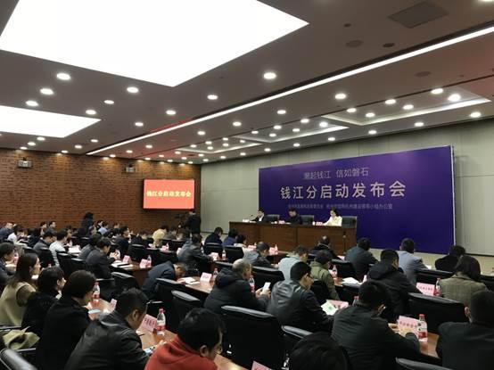 信用好办事更方便 杭州首发城市个人信用分钱江分