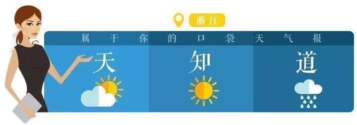 天气logo.JPEG
