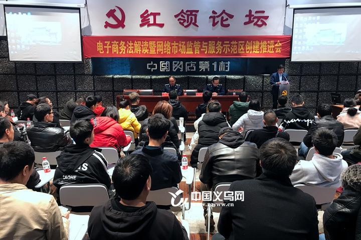 浙江新闻客户端义乌频道·江东新闻专栏