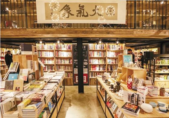 打造城市慢生活 柯桥首个城市书房开馆