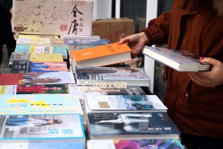 """365本书免费送!义乌江东街道""""阅读锦鲤""""签收""""豪华大礼包"""""""