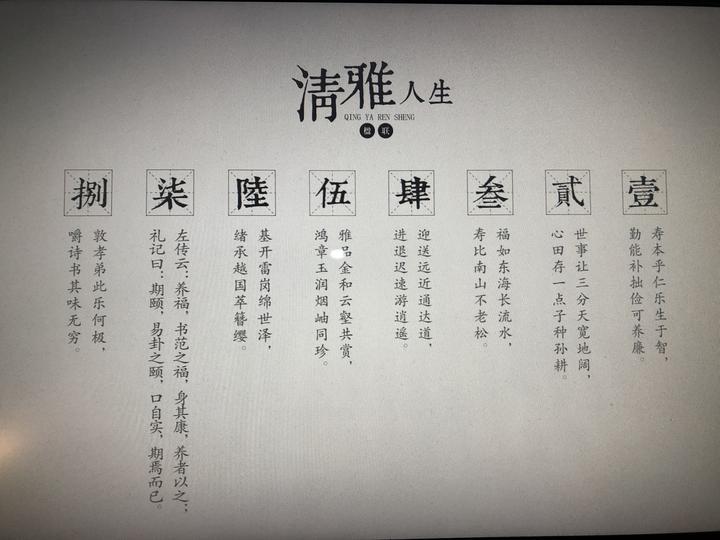 黄世界曲谱_钢琴简单曲谱
