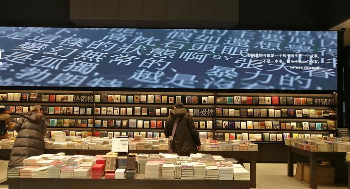 许知远把单向空间书店开到杭州了 进门就是巨