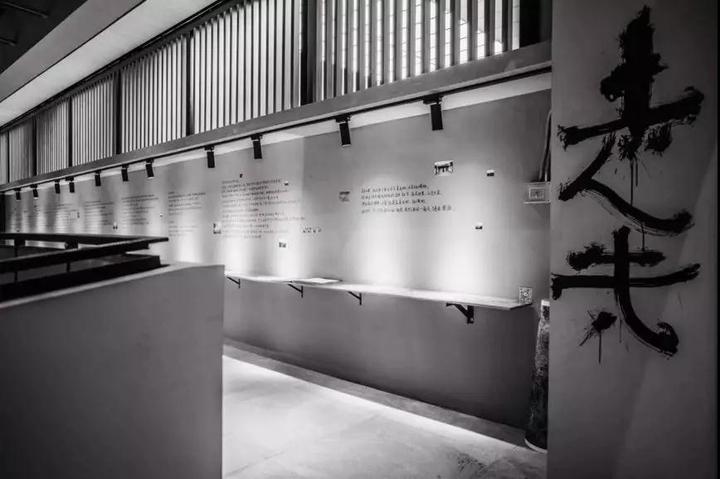 单向艺廊拉黑主题展览《走失》.jpg